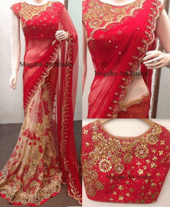 Multi Colour Party Wear Saree - KT18